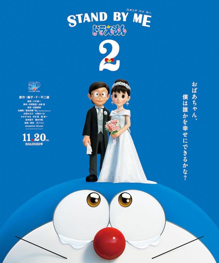 Akhirnya Nobita Nikah! Nostalgia Kartun Jepang 90an di sini Yuk